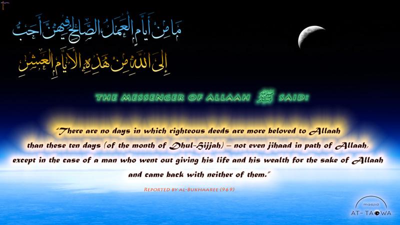 Hadeeth on the First Ten Days of Dhul-Hijjah - wallpaper