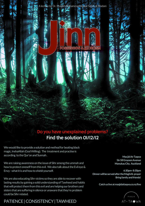 Jinn Possession & Exorcism